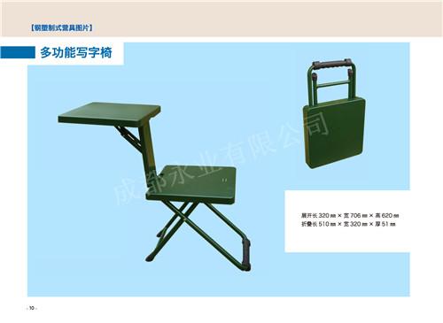 多功能写字椅.jpg