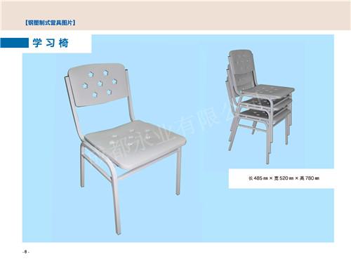 学习椅.jpg