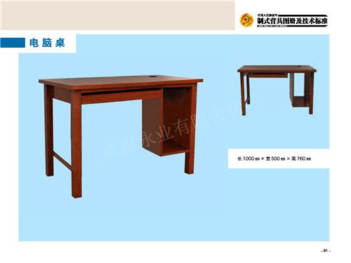 电脑桌实木.jpg