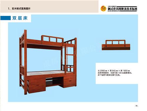 双人床实木.jpg