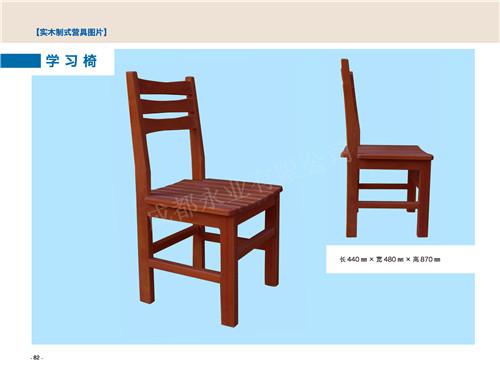 学习椅实木.jpg