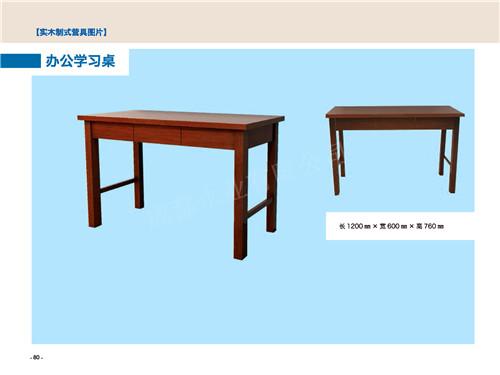 学习桌实木.jpg